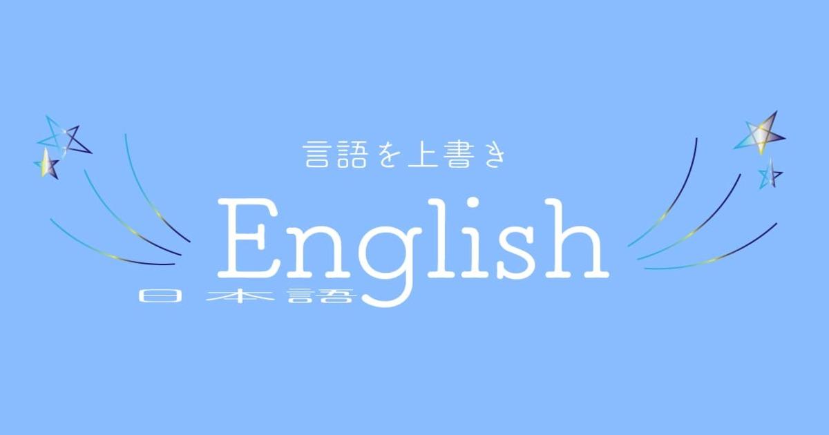 自動表示させたい国や言語を対象にしたカタログを作成する