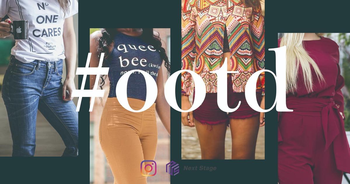 インスタで人気のハッシュタグ「#ootd」の意味と活用法