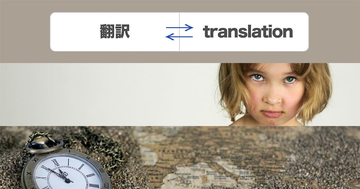 SNSで多言語対応するときの注意点